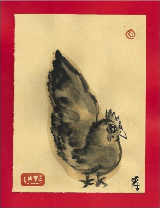fluffrf chicken