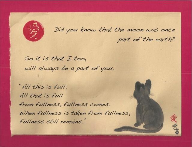 Isha Moon Kitten