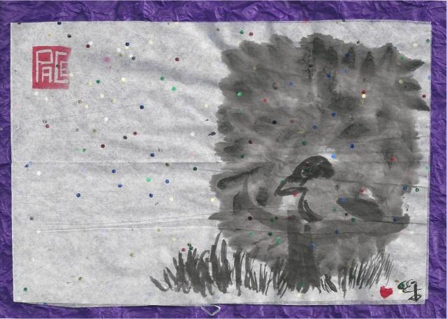 bird in bush 2