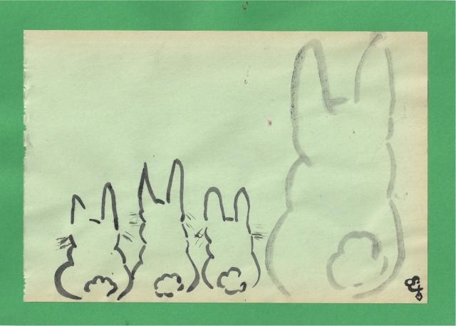 three bunnies plus one