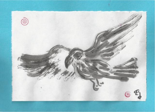 eagle flight landing