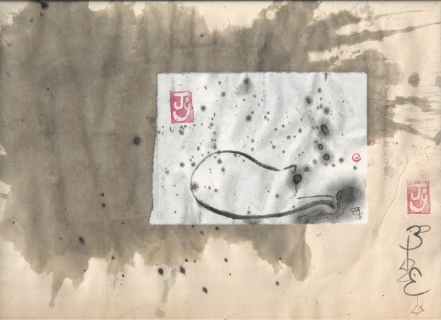 cat spills ink