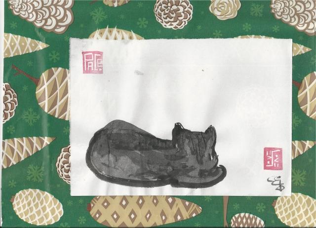 black cat peace