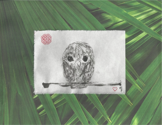 owl on palm leaves