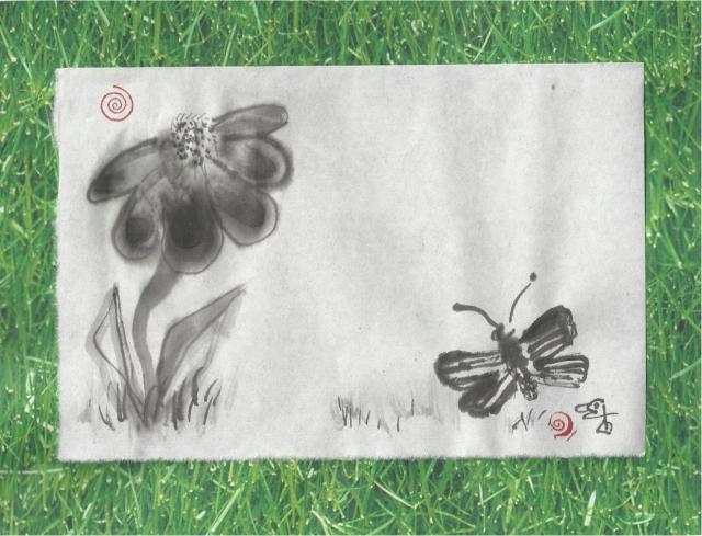 butterfly below flower