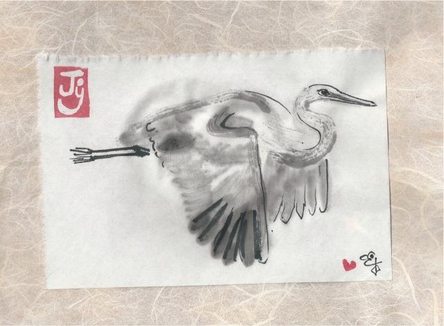 crane starting flight