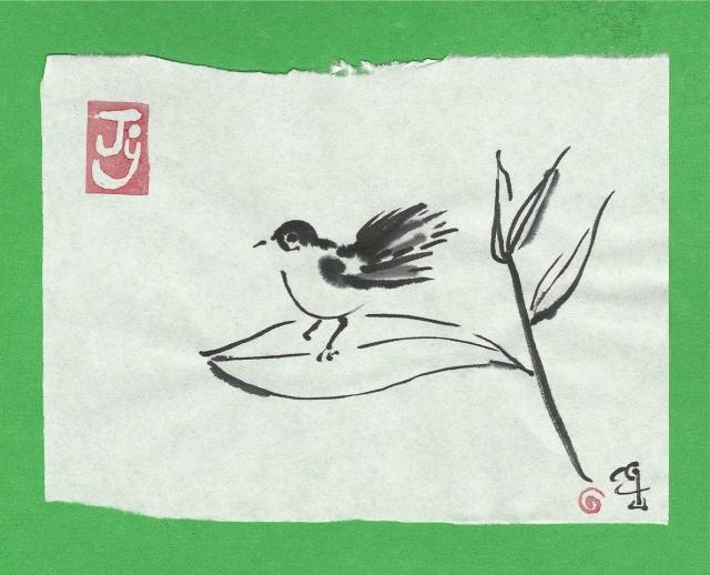 little-bird-on-leaf